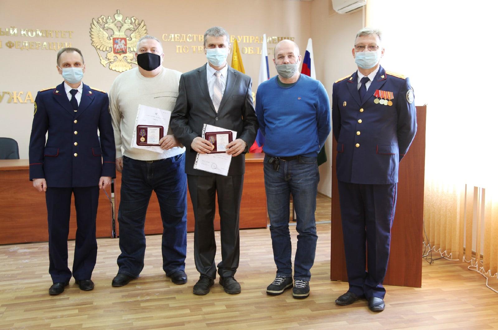 В Тверском СК командирам поисковых отрядов вручили памятные медали