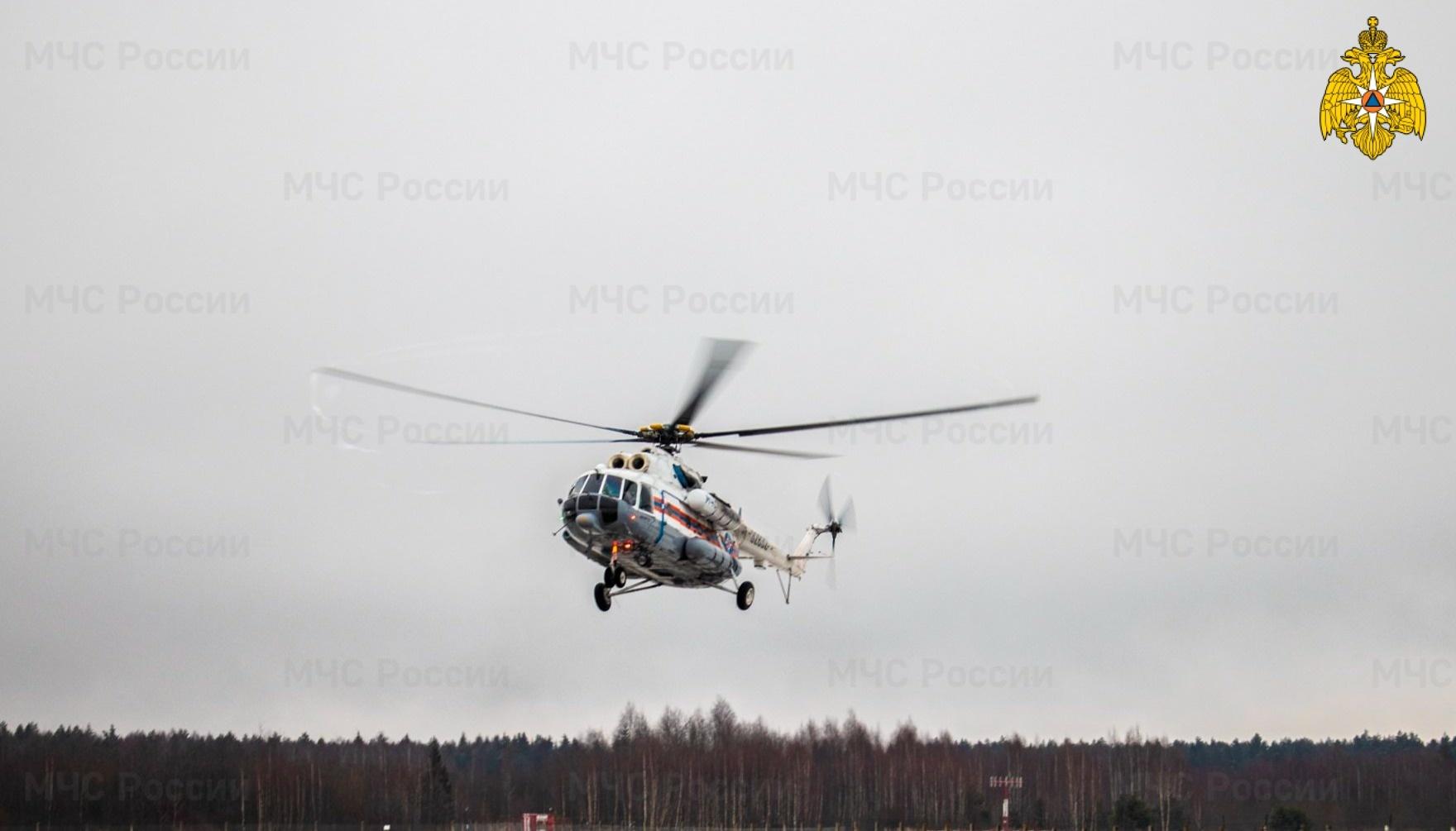 Вечером пациента в тяжелом состоянии доставили на вертолёте в Тверь
