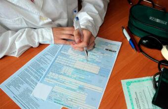 В Тверской области частично отменят льготы, принятые во время пандемии