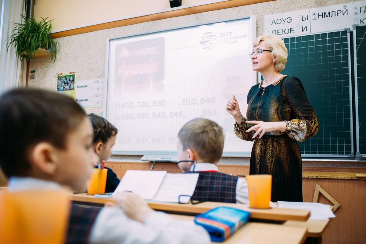 Оклад тверских учителей может вырасти вдвое