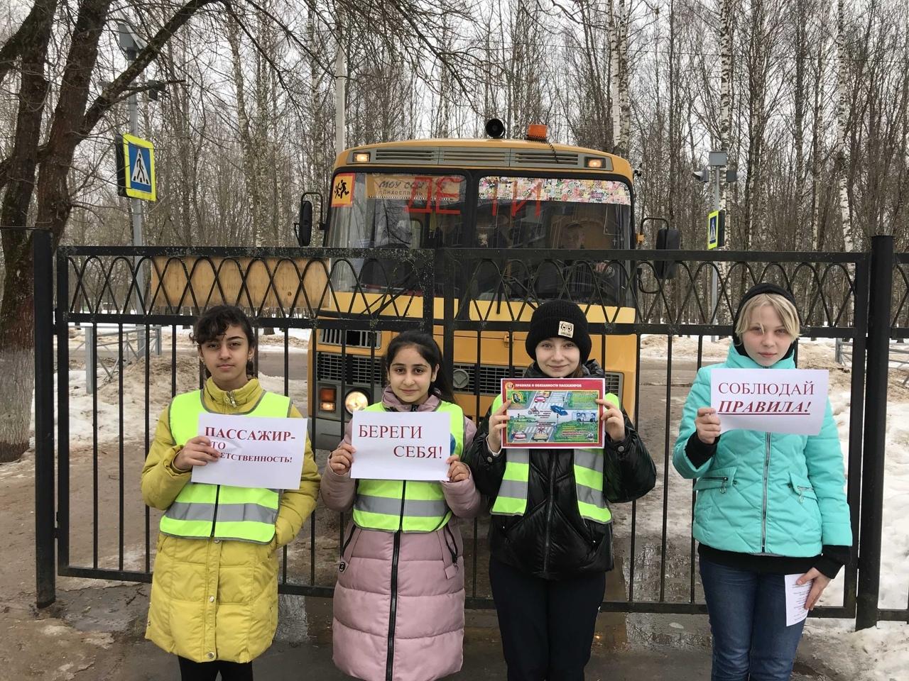 В Лихославле сотрудники ГИБДД напомнили детям о правилах дорожного движения