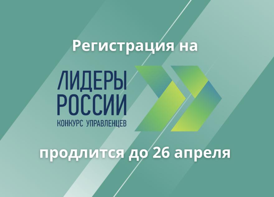 Специалистов Тверской области приглашают принять участие в треке «Информационные технологии»