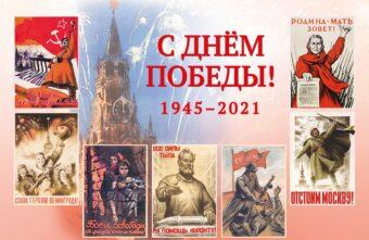 В Тверской области Почта России доставит поздравления Президента ветеранам к 9 мая