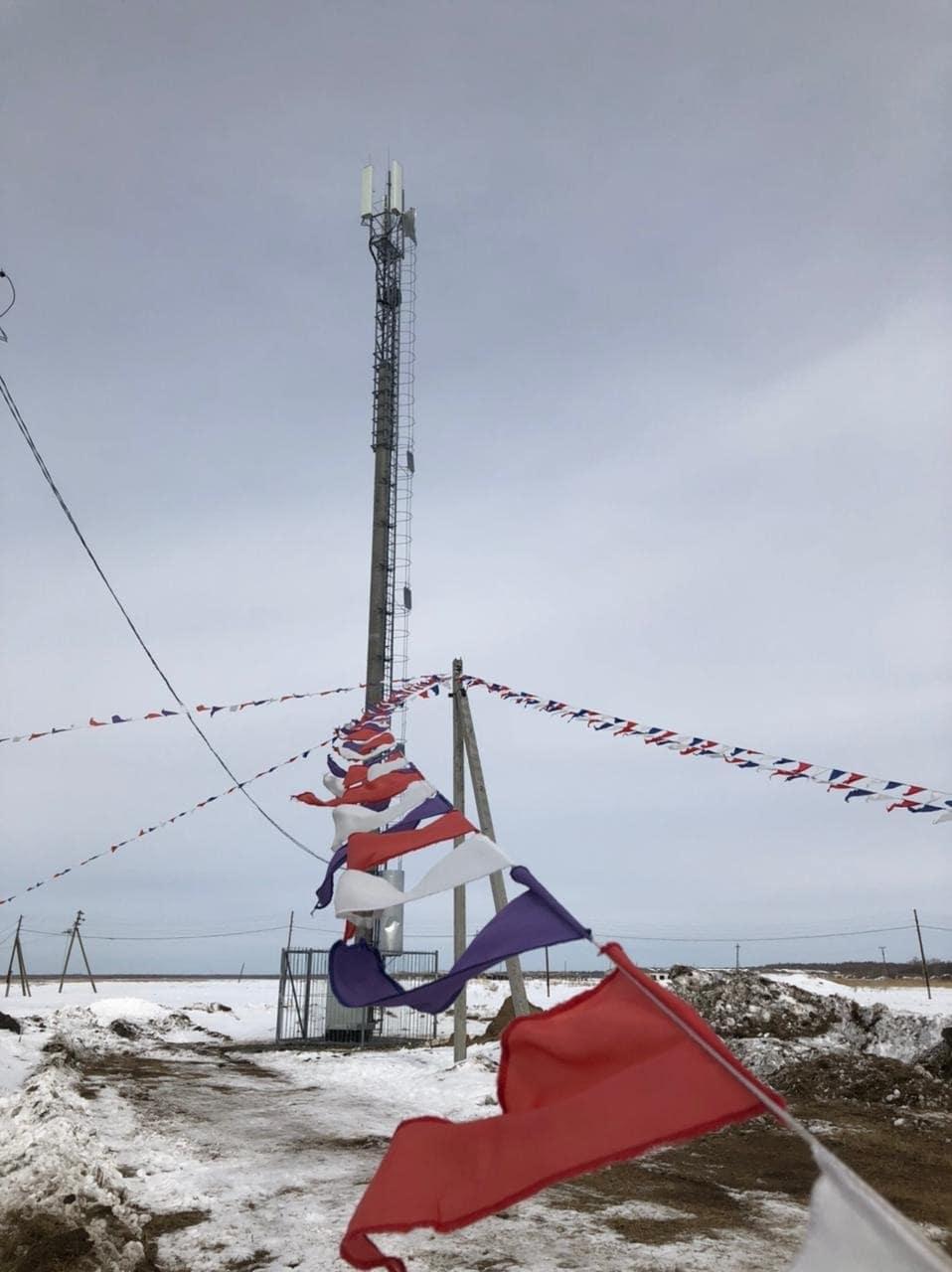 «Ростелеком» начинает строительство на селе базовых станций мобильной связи