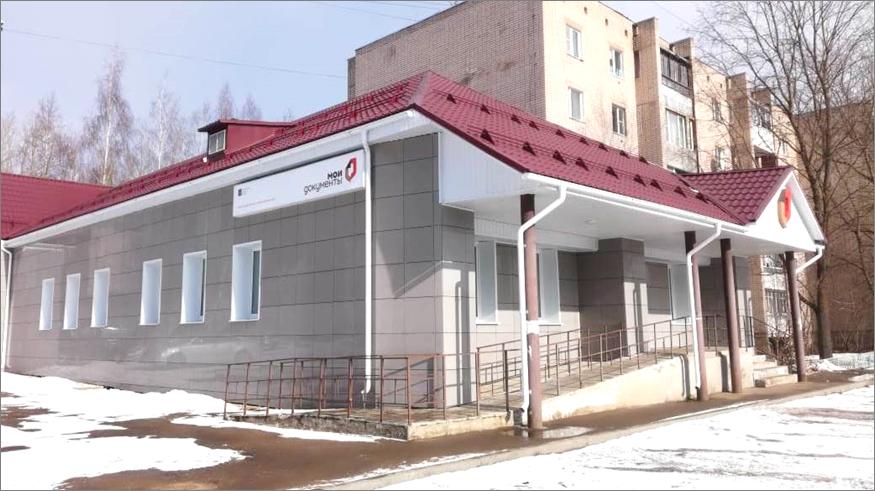 Ещё в 7 районах Тверской области откроют филиалы МФЦ