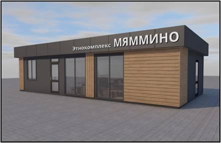Музеи и кемпинг: в Тверской области создадут 11 новых точек притяжения для туристов