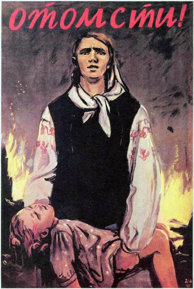 Шершавым языком плаката: художники против фашизма