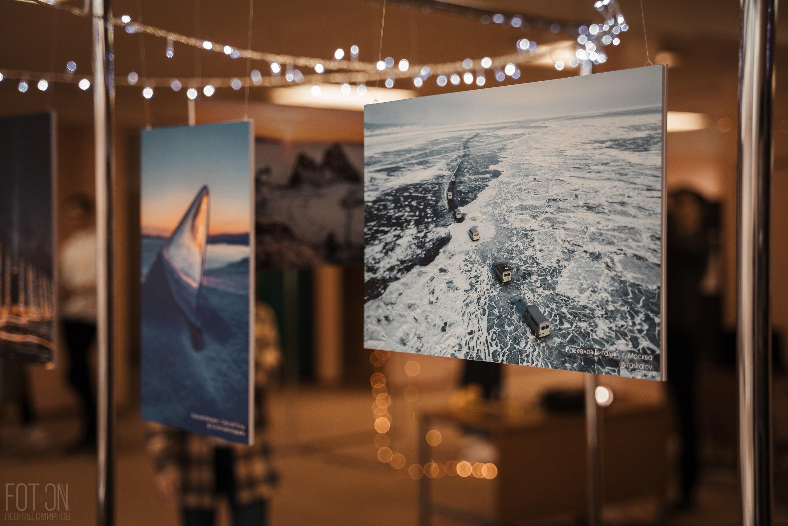 В Политехе открылась фотовыставка «Байкал для каждого»