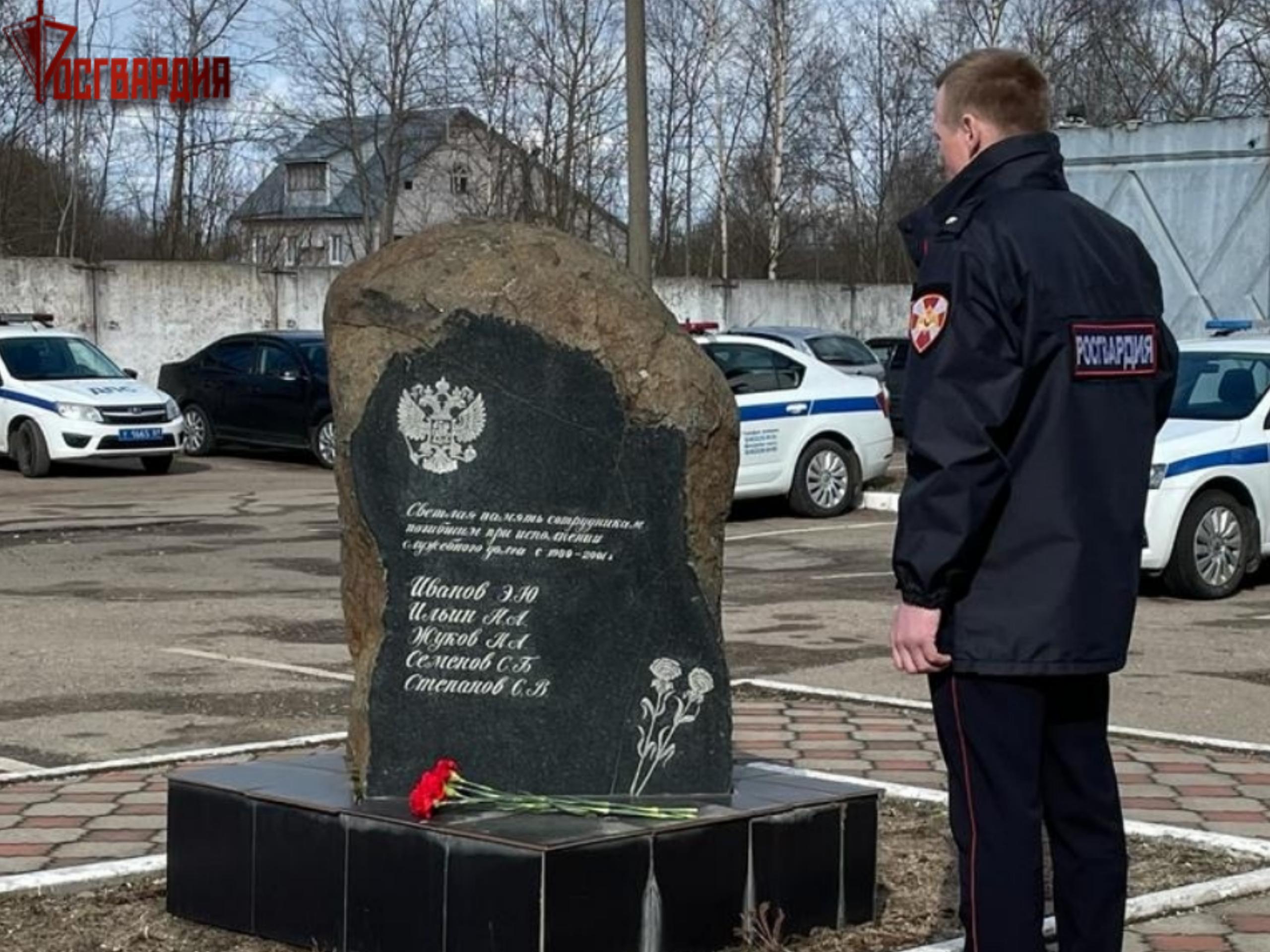 Росгвардия Тверской области почтила память коллег, погибших при вооружённом нападении