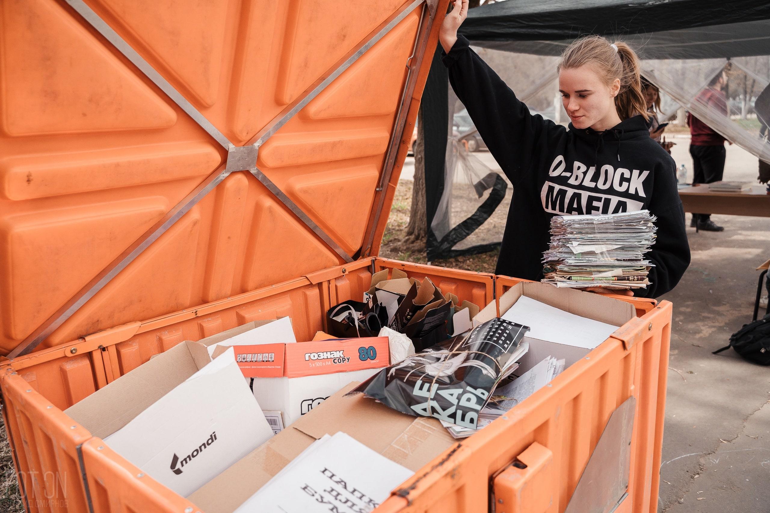 На очередном «Экомарафоне» в ТвГТУ собрали больше тонны макулатуры