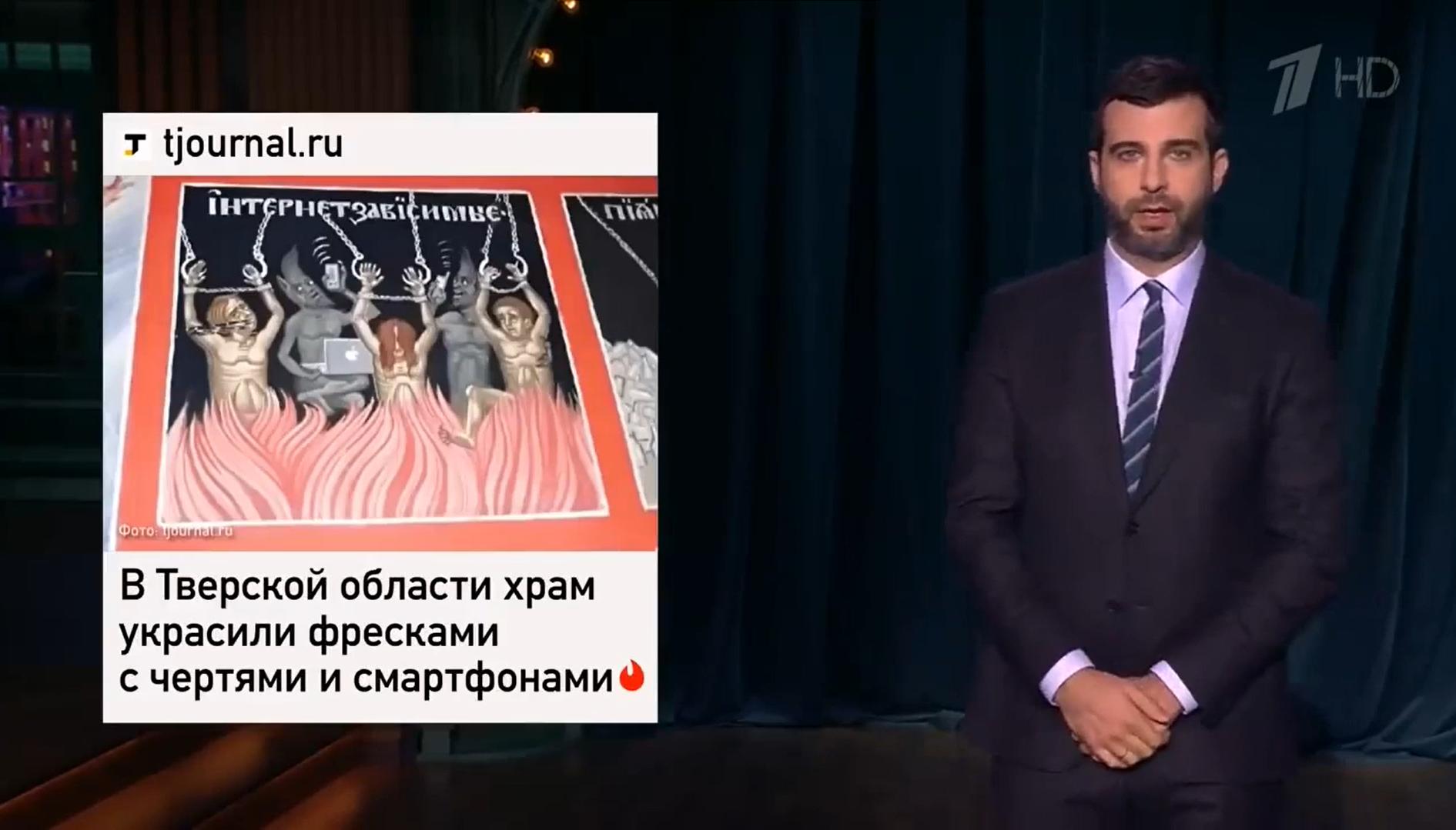 Иван Ургант рассказал о чертях в храме под Тверью: видео