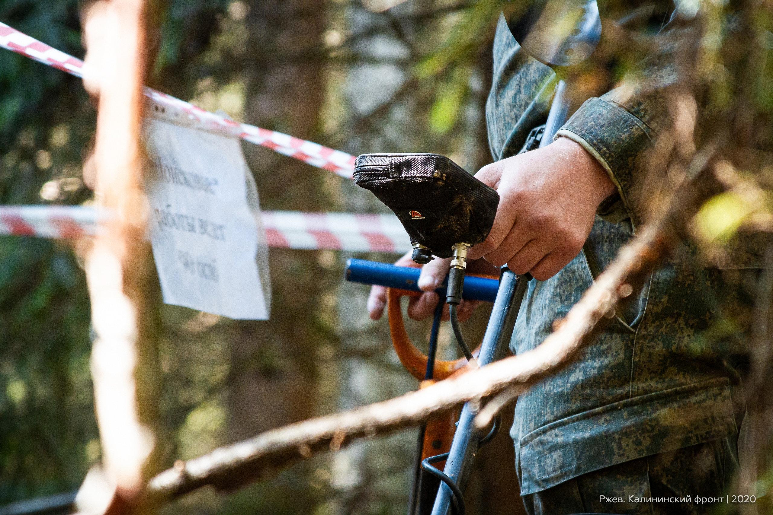 Поисковики в Тверской области пока ещё не дошли до болот