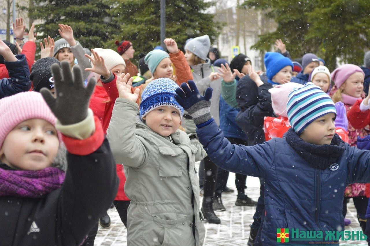 Жители Лихославля получили заряд бодрости и энергии на массовой зарядке