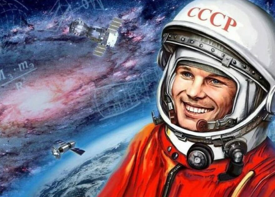 Юных жителей Тверской области ждут на мероприятиях в честь Дня космонавтики