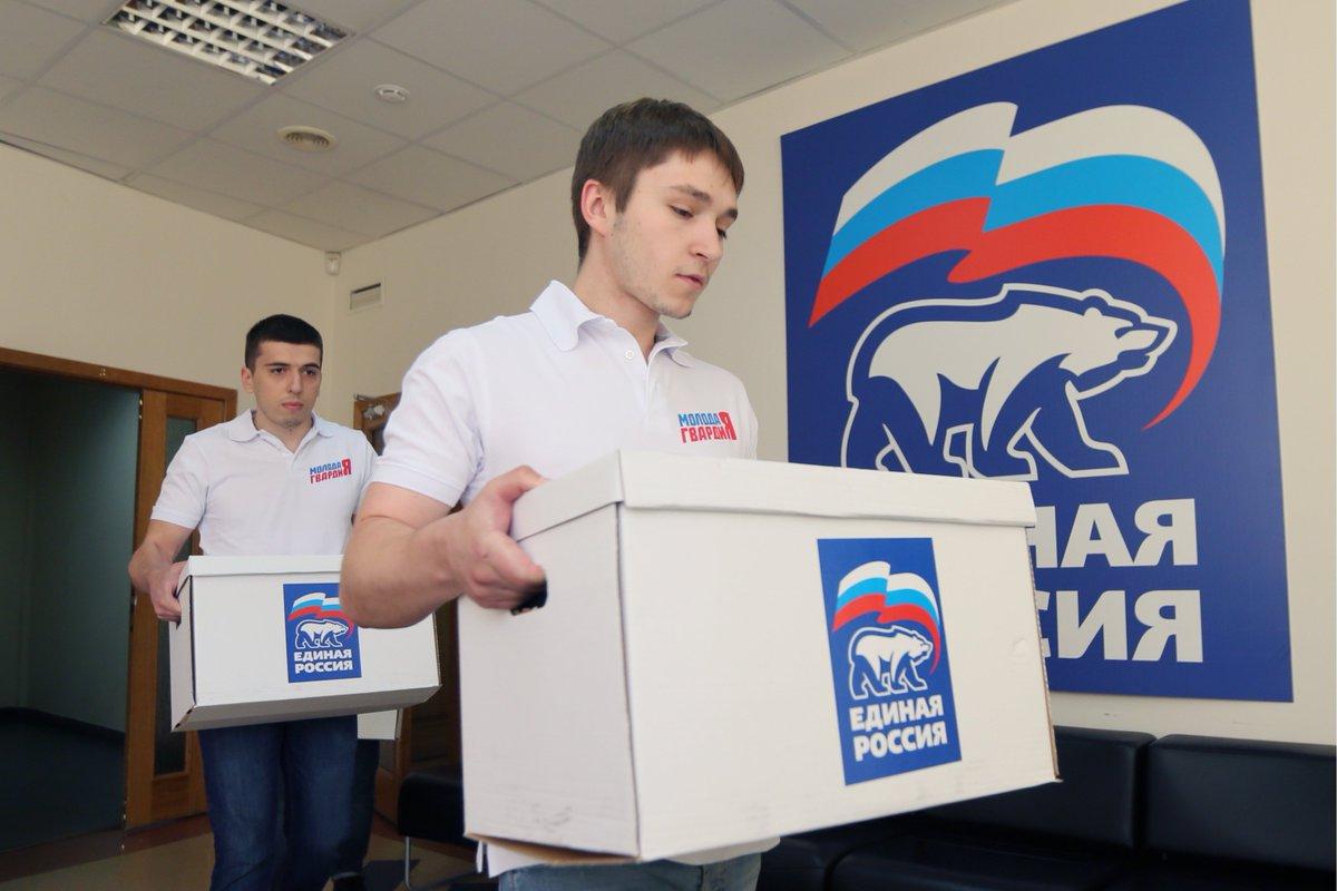 Жители Тверской области могут принять участие в праймериз «Единой России»