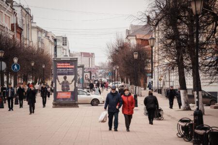Агентство АКРА изменило прогноз Тверской области со «Стабильного» на «Позитивный»