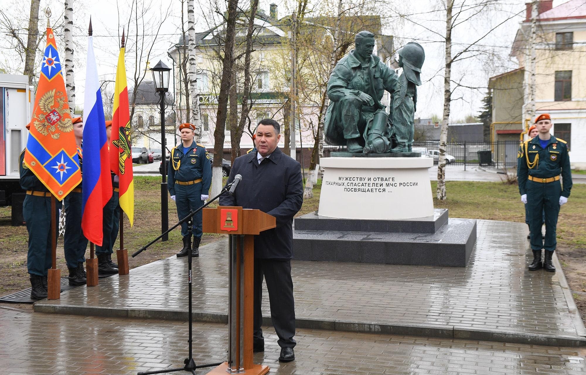 Губернатор Игорь Руденя возложил цветы к памятнику пожарным и спасателям в Твери