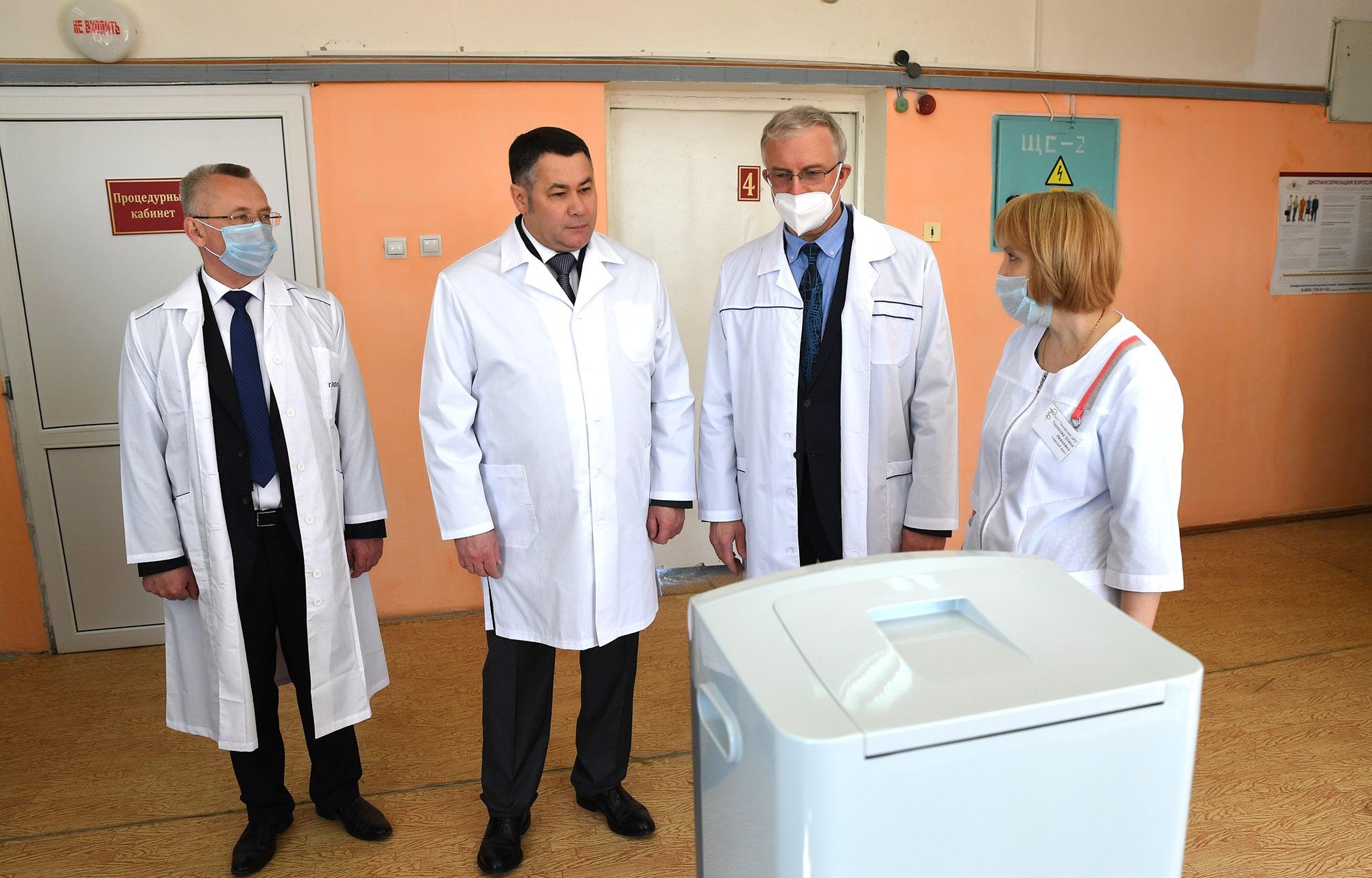 ЦРБ в Тверской области оснастили кислородным концентратором