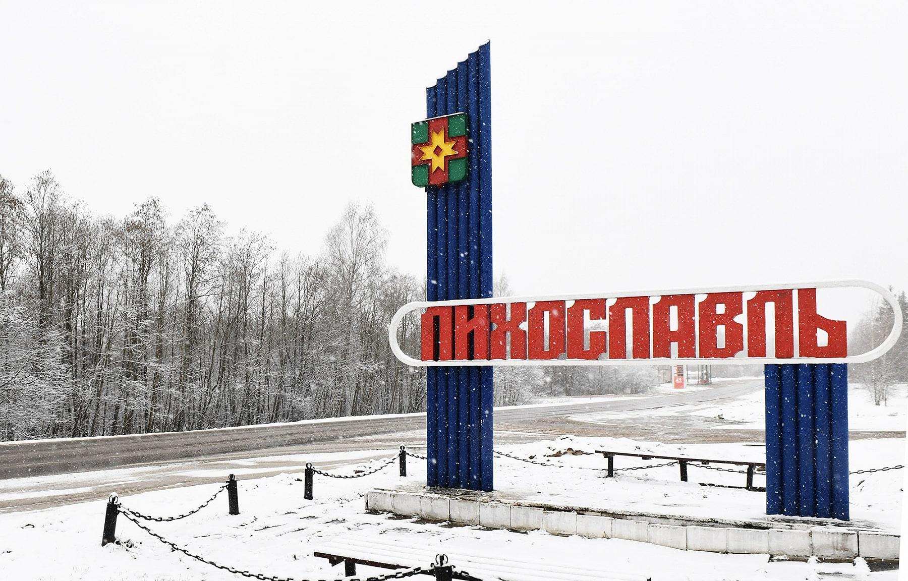 Губернатор Игорь Руденя проведёт рабочий день в Лихославльском районе