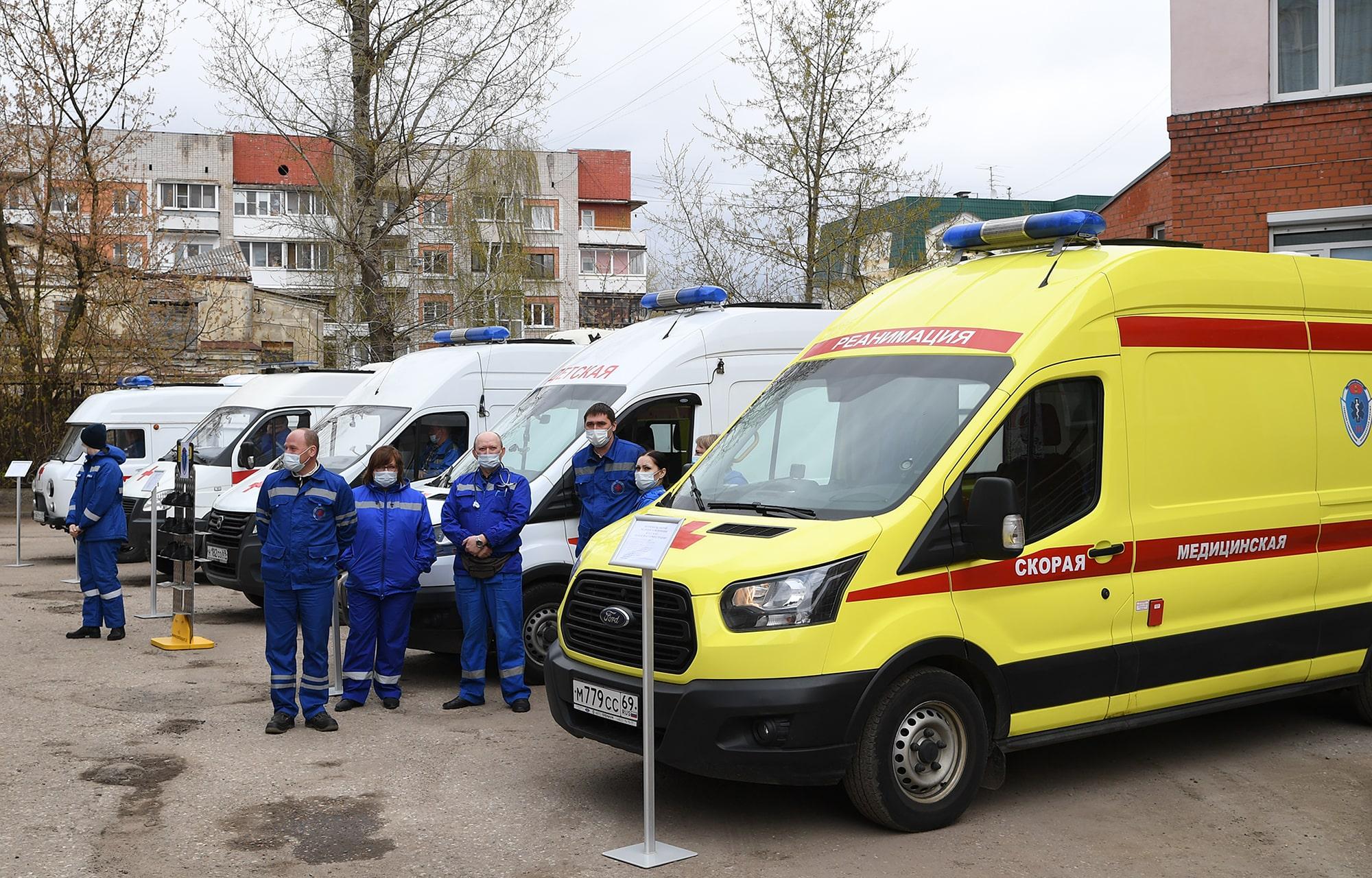 Единый диспетчерский центр будет охватывать всю Тверскую область