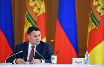 Губернатор напомнил о вкладе Тверской области в отечественную космонавтику