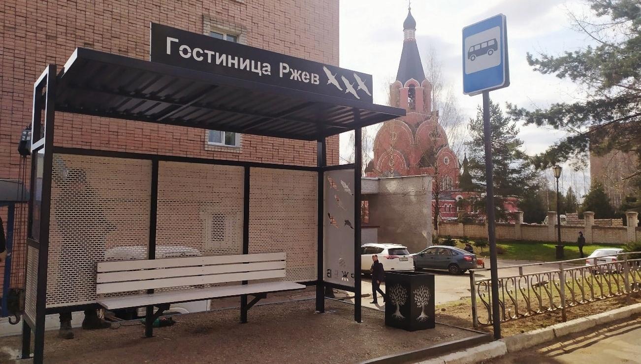 Символика Ржевского мемориала появилась на автобусных остановках под Тверью