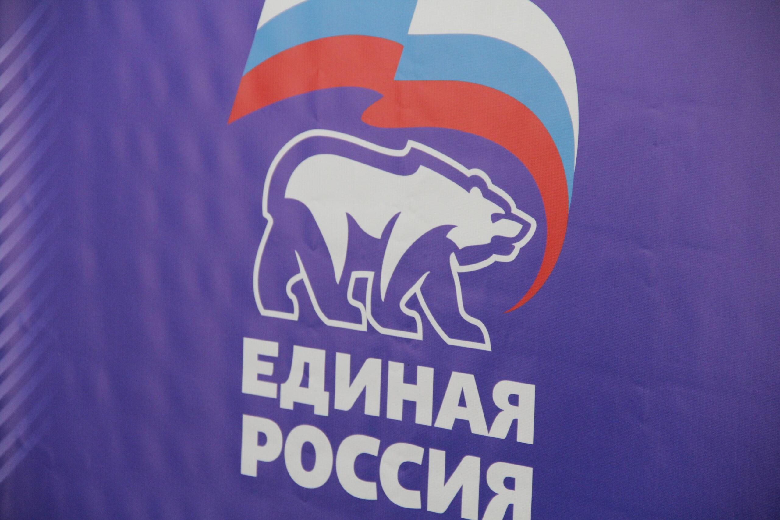 Сергей Аксенов: «Исходя из темпов выдвижения, прогнозируем не менее 120 кандидатов предварительного голосования»