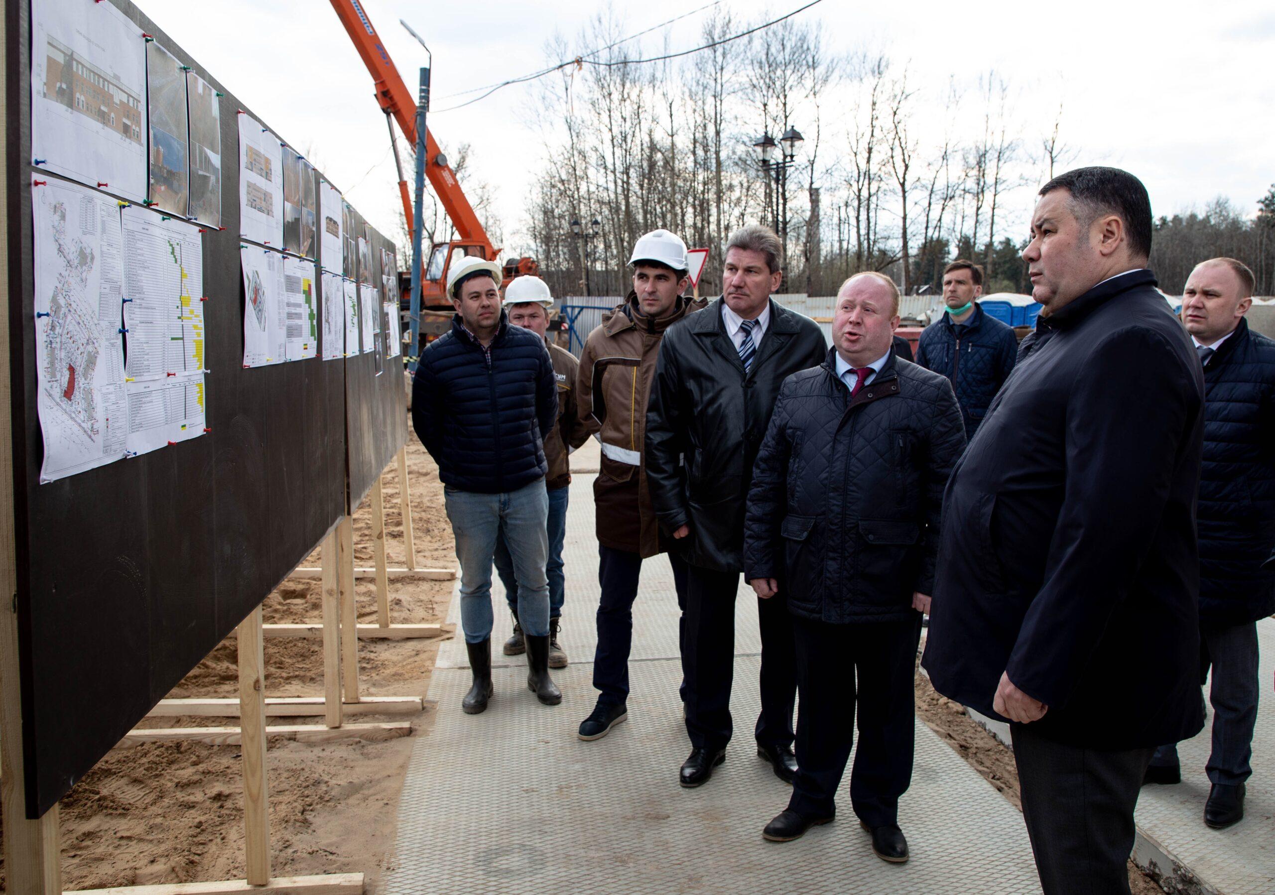 Губернатор проверил, как в Твери строят детский сад