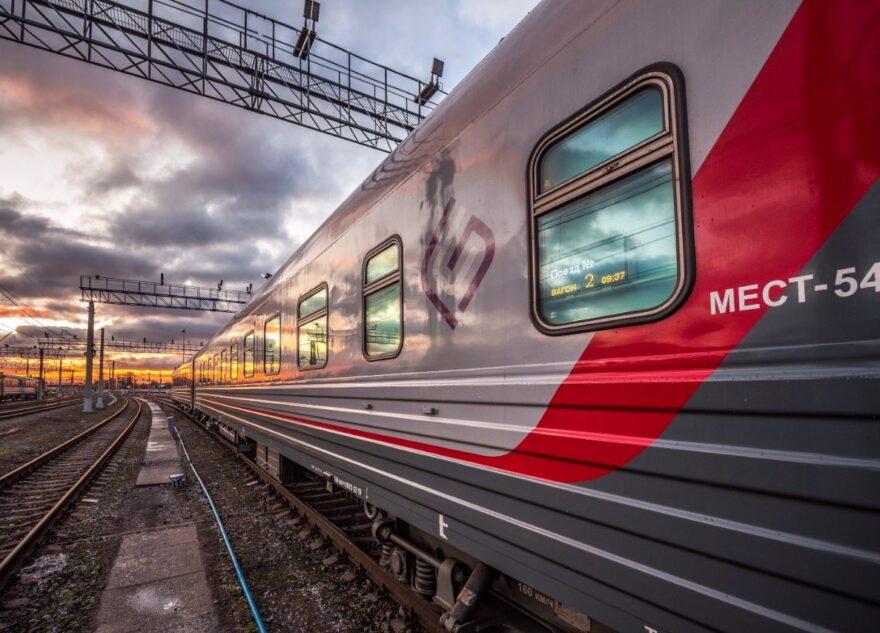 20-процентную скидку получат семьи Тверской области на путешествия в поездах