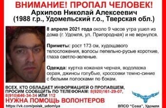 Житель Тверской области почти неделю не возвращается домой