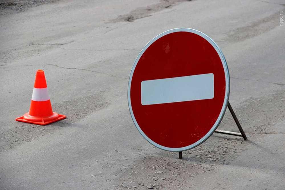 6 дней в Твери будут перекрывать улицы и площадь