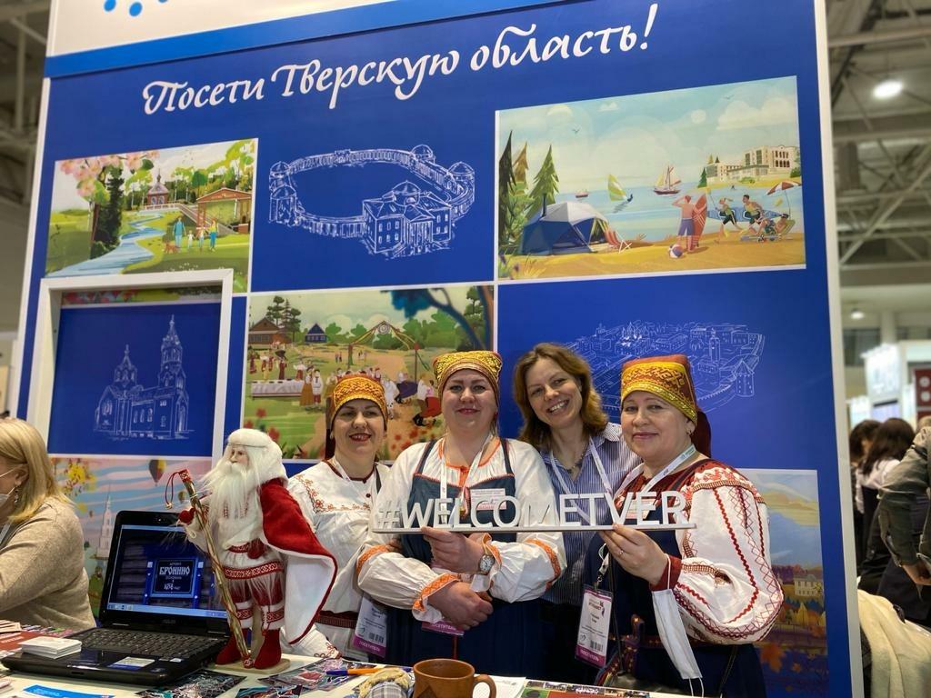 Флагманский маршрут Тверской области «Государева дорога» презентовали на международной выставке