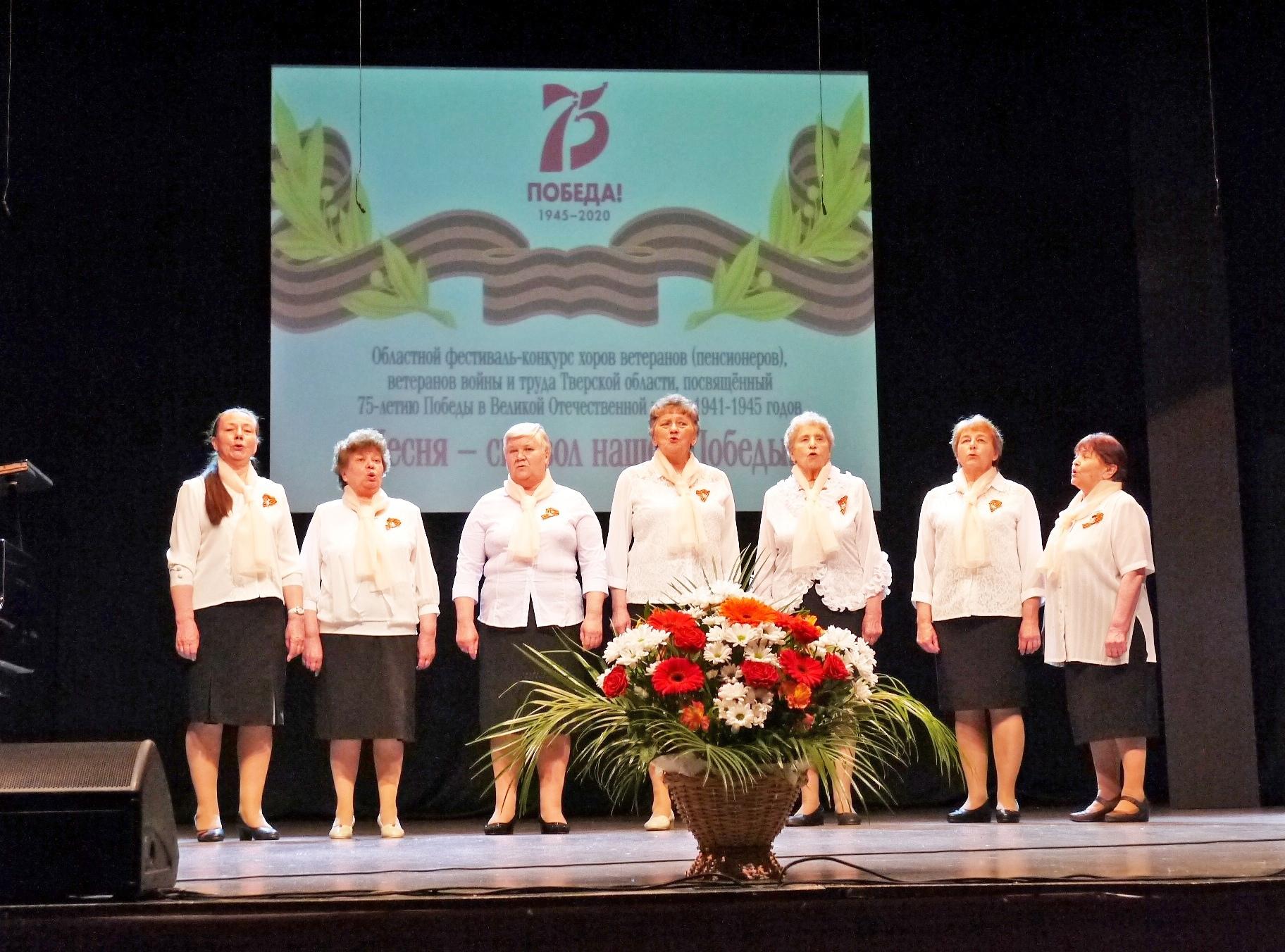 Лучшие калязинские коллективы выступили в Твери с песнями о Победе