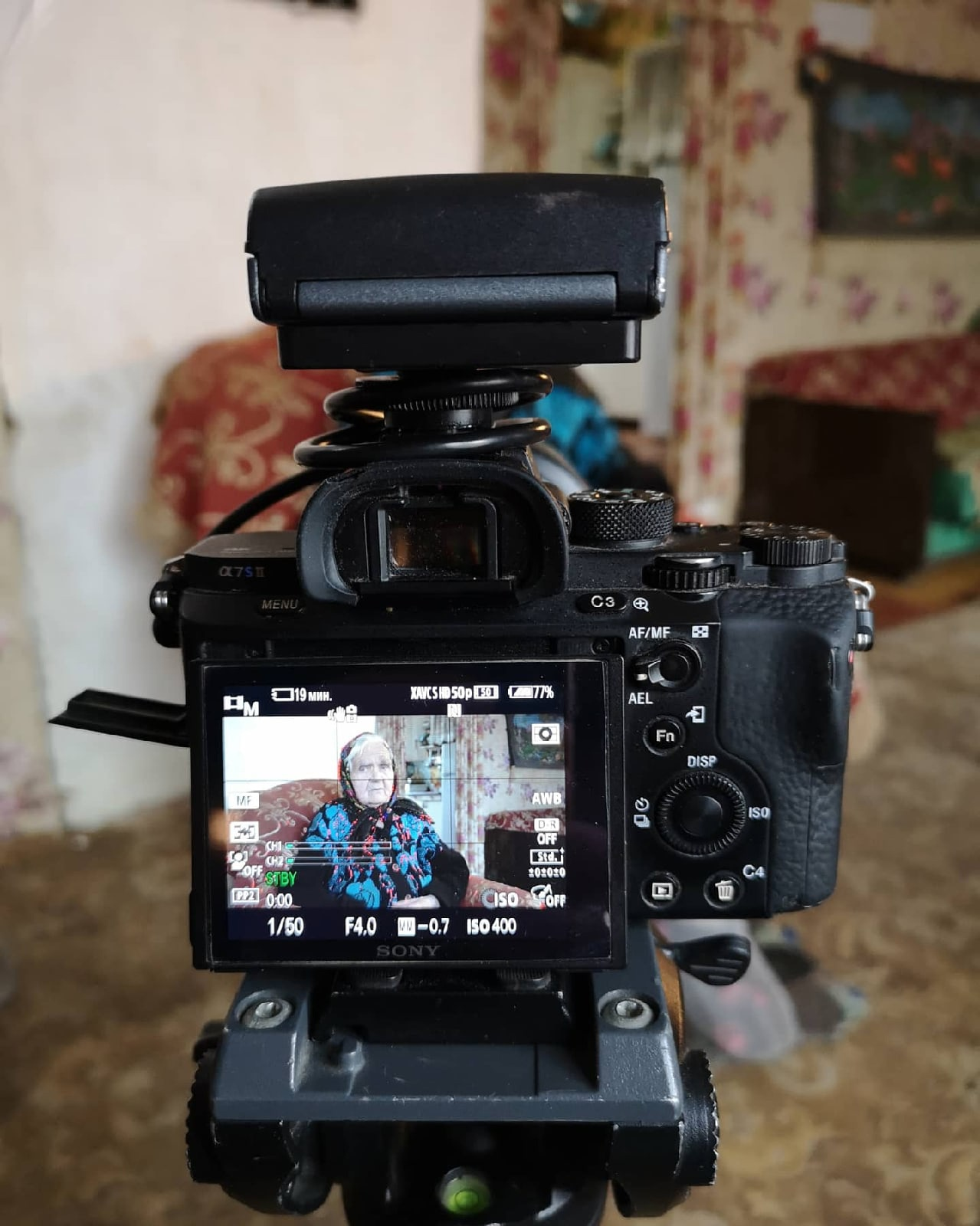 Первый канал расскажет о женщине, спасшей от фашистов тысячи детей в Тверской области