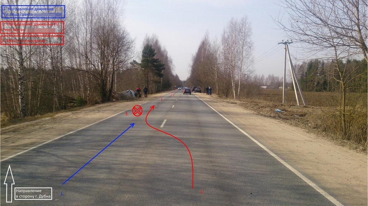 Появились подробности ДТП с участием «Рено» и «Лады» в Тверской области