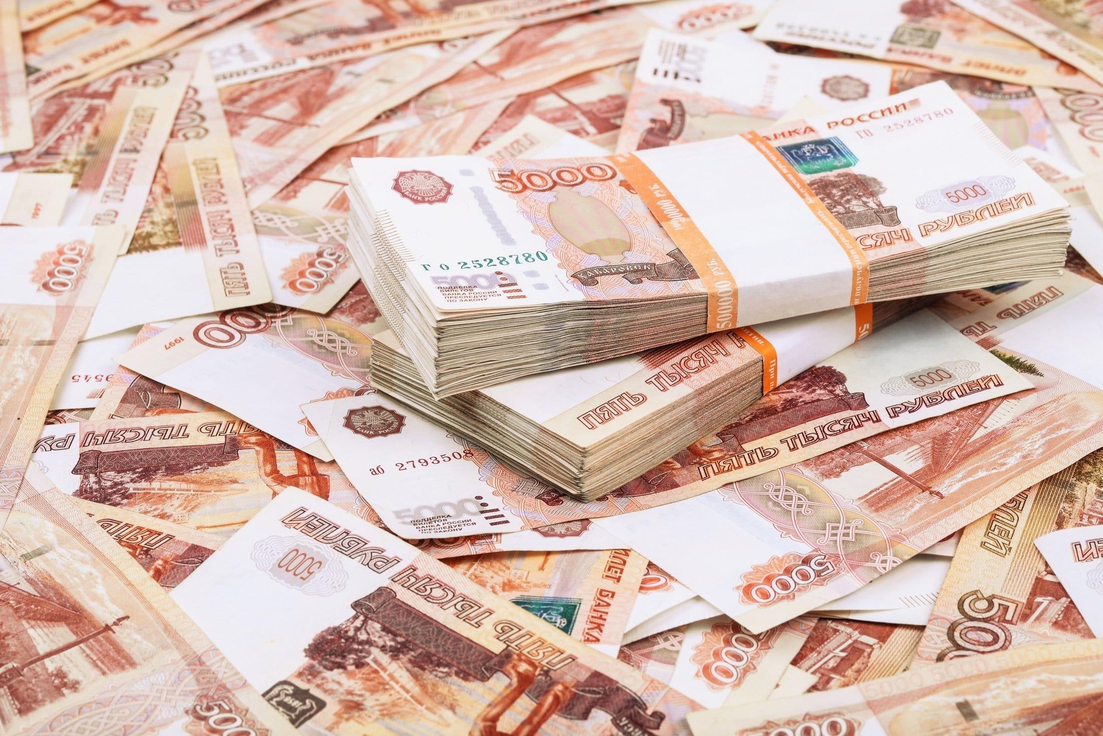 Нашелся лотерейный мультимиллионер из Твери, выигравший больше 334 миллионов рублей