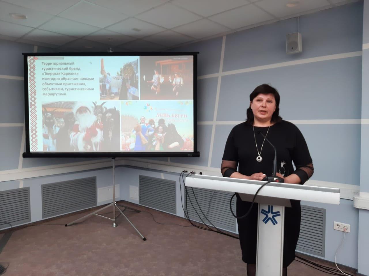"""Лихославльский район представил бренд """"Тверская Карелия"""" на международной выставке"""