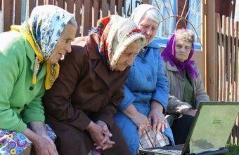 Опубликованы данные, какую пенсию получают пенсионеры в Тверской области