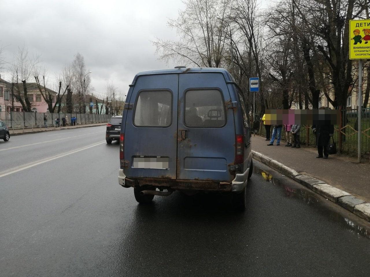 """8-летний мальчик, попавший под колёса ГАЗа в Твери, переходил дорогу на """"красный"""""""