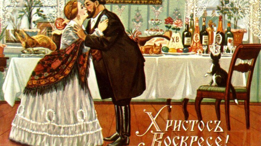 Светлый праздник: как Пасху изображали на открытках начала XX века