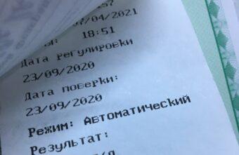 Тверской водитель ездил без прав, пока не оказался в кювете