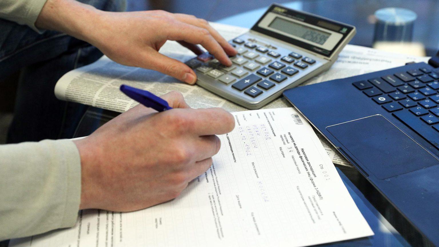С 21 мая жителям Тверской области станет проще получить налоговый вычет