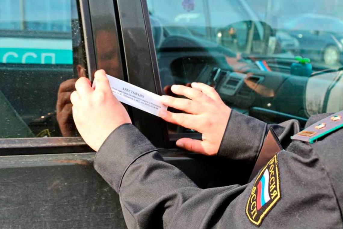 У должника по кредиту в Тверской области забрали автомобиль