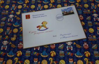 Больше 15 тысяч семей Тверской области получили подарки для новорожденных