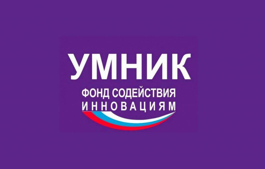 Студент и аспиранты ТвГТУ – победители конкурса «УМНИК»