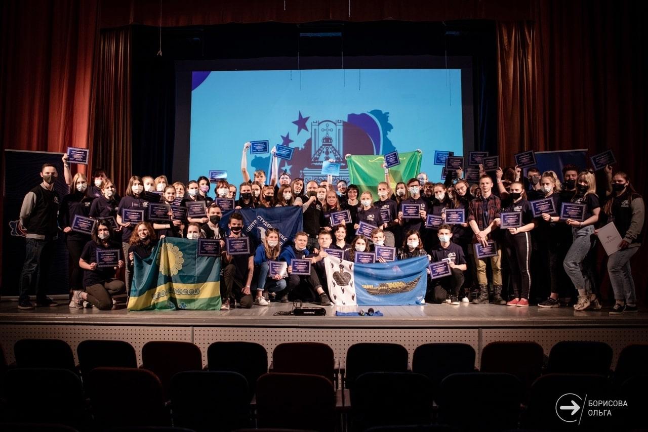 Ребята из Торопецкого района становились лидерами волонтёрского актива
