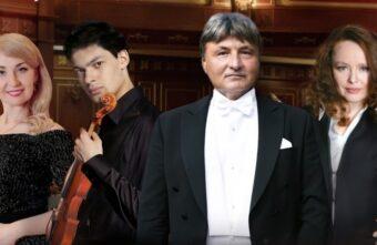 «Новоявление музыкальных шедевров прошлого» прозвучит на сцене Тверской филармонии