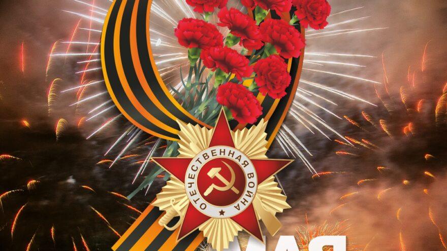 Дизайнеры РИА Верхневолжье создали открытки к 9 Мая