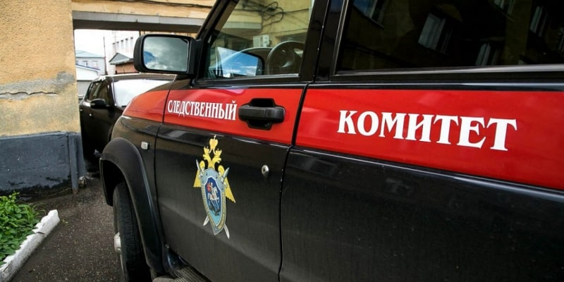В Тверской области арестовали мужчину, который задушил своего знакомого
