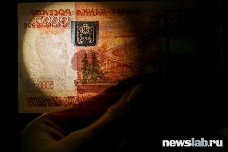 На фальшивые деньги покупал себе лекарства житель Тверской области